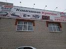 Крепеж, улица Лепсе на фото Кирова