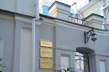 Metenkov's House, Yekaterinburg, Russia