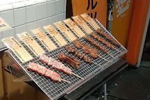 Arigato Japan Food Tours, Minato, Japan