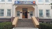 Министерство культуры,информации и туризма КР на фото Бишкека