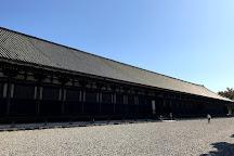 Sanjusangendo Temple, Kyoto, Japan
