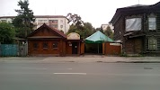 Калинка, Красноармейская улица на фото Томска