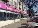 Полцены, улица Дзержинского на фото Рязани