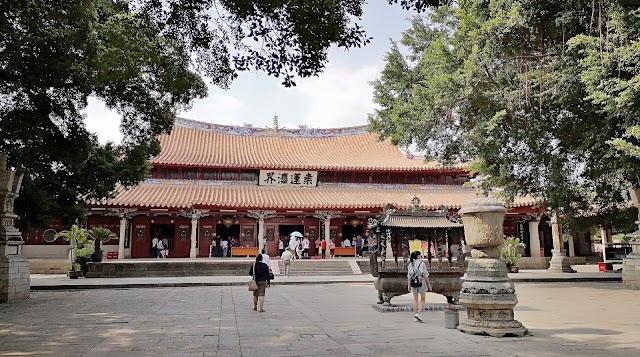 Gang Ding Ju Yuan