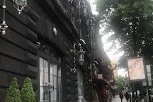 Charents Museum of Literature and Arts, Yerevan, Armenia