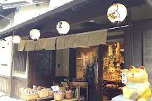Arima Onsen Gosho Sengen, Kobe, Japan