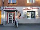 улица Пастухова, дом 47 на фото в Ижевске: Жасмин