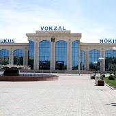 Железнодорожная станция  Nukus