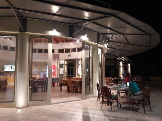 Gerania Cafe