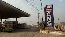 Qudous CNG