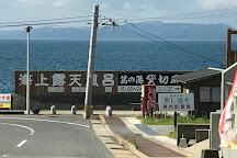 Naminoyu Akane, Unzen, Japan