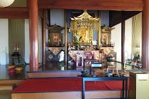 Terra Pura Buddhist temple, Brasilia, Brazil