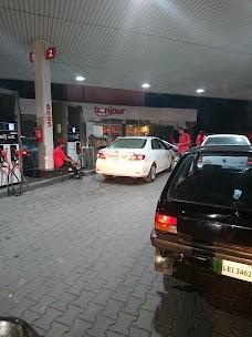 Total Petrol Pump islamabad