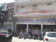 News Corner multan