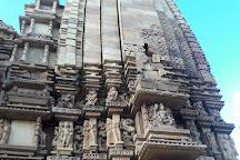 Chaturbhuj Temple, Khajuraho, India