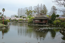 Kono Park, Saga, Japan