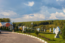 Sculpture Park Legenda, Ramzay, Russia