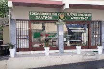 Platres Chocolate Workshop, Pano Platres, Cyprus