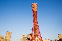 Kobe Port Tower, Kobe, Japan