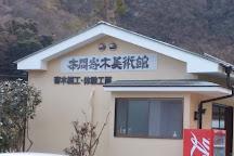 Honma Yosegi Art Museum, Hakone-machi, Japan