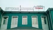 Диамед +, улица Терешковой, дом 60 на фото Улан-Удэ