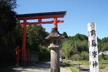 Kirishimamine Shrine, Kobayashi, Japan
