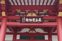 Itsukushima Shrine Treasure Hall, Hatsukaichi, Japan