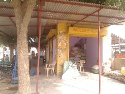 राजेश kiryana स्टोर