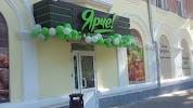 Ярче, улица Римского-Корсакова на фото Новосибирска