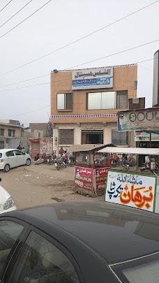 Al Shamas Hospital sargodha
