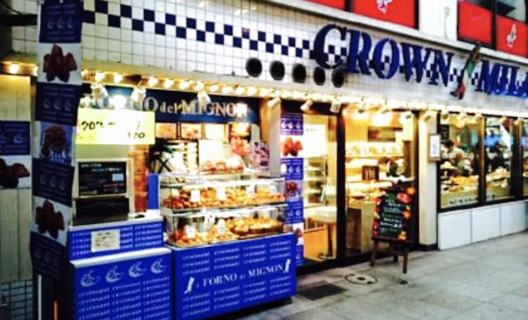 クラウン 京町店 / ミニヨン京町店