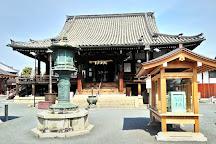 Sojiji Temple, Ibaraki, Japan
