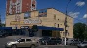 Юность, Кинотеатр, улица Карла Маркса, дом 17 на фото Курска