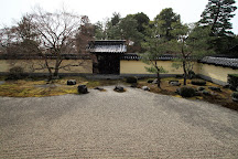 Toji-in Temple, Kyoto, Japan