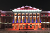 State Central Museum of Contemporary History of Russia, Moscow, Russia