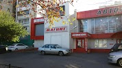 Магнит, улица 5 Августа, дом 38 на фото Белгорода