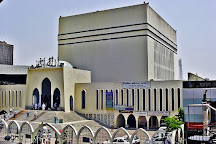 Baitul Mukarram National Mosque, Dhaka., Dhaka City, Bangladesh