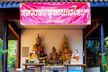 Phu Hin Rongka National Park, Nakhon Thai, Thailand