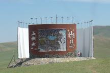 Monument for Mongol States, Kharkhorin, Mongolia