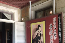 Former Alt House, Nagasaki, Japan