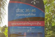 Mu Ko Chang National Park View Point, Ko Chang, Thailand