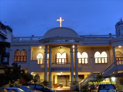 Hope of Baptist Church