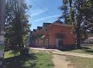 Отделение ПриватБанка на фото Яремче