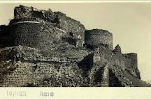 Toprakkale Kalesi, Osmaniye, Turkey