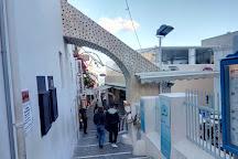 Asimis Kolaitou Art Gallery Santorini, Fira, Greece