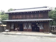 Matsuya Ginza