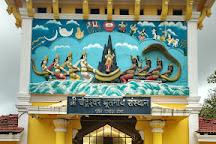 Sri Chandreshwar Temple, Ponda, India