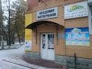 Академия Фотографии, Советская улица, дом 27 на фото Томска