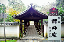 Ryogin-an Temple, Kyoto, Japan