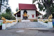 Wat Phra That Phanom, That Phanom, Thailand